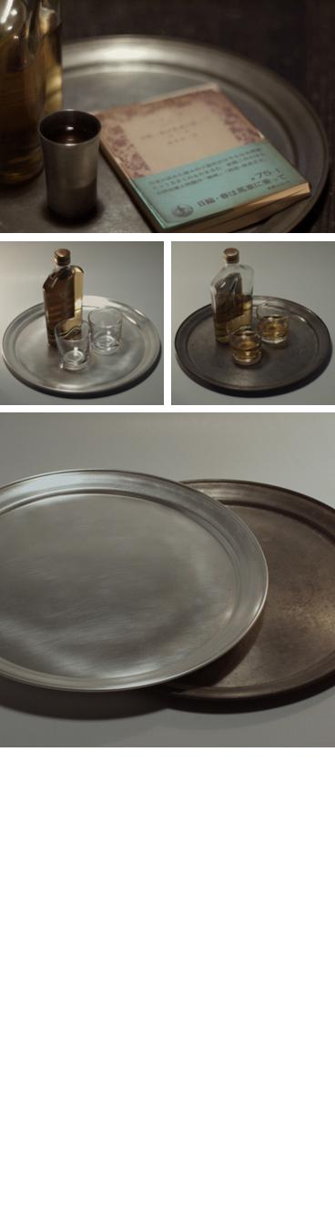 へら絞りのお盆、真鍮銀メッキ