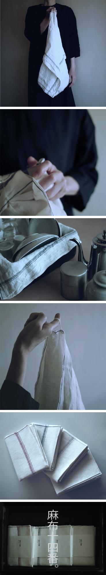 近江上布林与のシャトル織機で作った東屋の麻布キッチンクロス