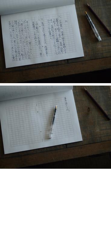 活版印刷の原稿用紙