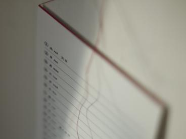 立花文穂のカレンダー