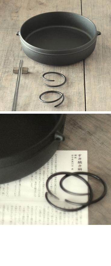 水沢のすき焼き鍋