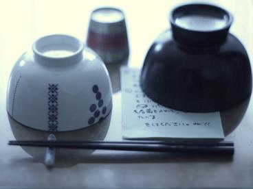 立花文穂の花茶碗