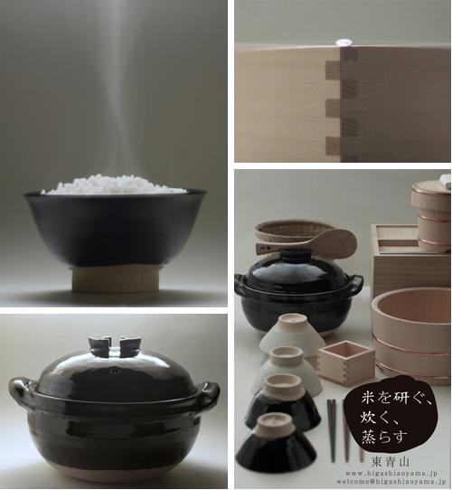 石田紀佳さんの米企画
