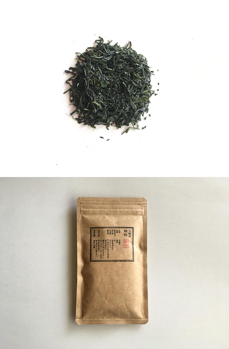 薩摩新茶と嬉野新茶