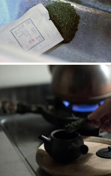 新茶の写真